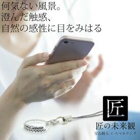 スマホリング 銀 シルバー 指輪 オリジナル シンプル 落下防止 タブレット スマートフォン ホルダー おしゃれ 日本製 人気 ブランド ストラップ 携帯 レディース 大人 おすすめ キレイ 耐衝撃 iPhone X アイフォン