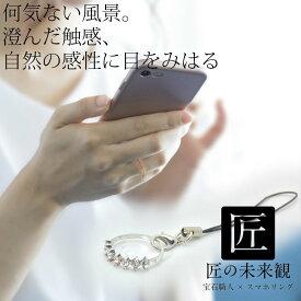 スマホリング 銀 シルバー 指輪 オリジナル シンプル 落下防止 タブレット スマートフォン ホルダー おしゃれ 日本製 人気 ブランド ストラップ 携帯 レディース 大人 おすすめ キレイ耐衝撃iPhone X アイフォン iphoneiPhone iphone アイフォン