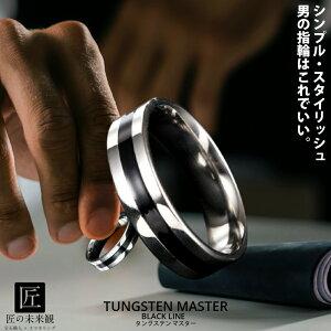 シルバー 人差し指 指輪 レディース フリーサイズ リング かっこいい メンズ指輪 レディース フリーサイズ リング 携帯ストラップ 落下防止 星 小さい 携帯用 ポーチ付 金属アレルギー 黒 銀