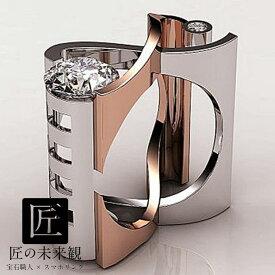ピンクゴールド リング メンズ ブランド シンプル ピンク ゴールド ダイヤ ゴールド 指輪 幅広 アクセサリー 結婚式 小物 装飾 グッズ ナチュラル系 フォーマル パーティー セミフォーマル ミセス 式 ブランド 星