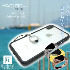 人工ダイヤ リングストラップ スマホリング スマホ リング ストラップ スマホストラップ 指輪 かっこいい メンズ シルバー 太め 平打ち ワイド 印台 ダイヤモンドリング 携帯 デザインリング 誕生日 退職祝い 記念品 定年 上司 プチギフト