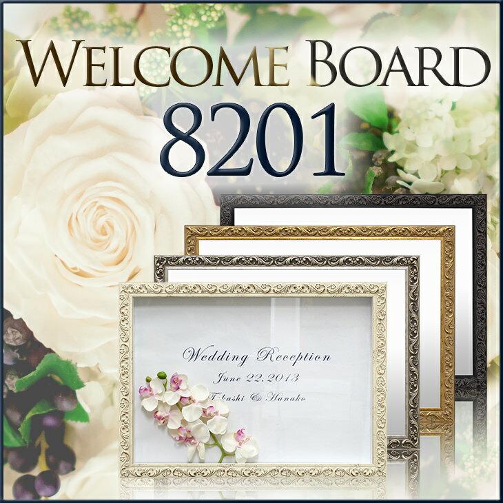 立体額 【8201】B4・OAサイズウェルカムボード 額縁アートボックス シャドーBOX 10P01Oct16