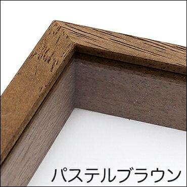 立体額【アートボックスフレーム】ARTBOXA3・OAサイズウェルカムボード額縁ボックスフレーム10P30Nov1410P24Oct15