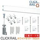 Click2 150 shiro 2