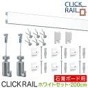 Click2 200 shiro 2