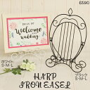 Harp 01