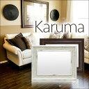 Karuma 1