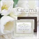 Karuma_1w