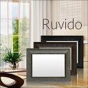 Ruvido_1