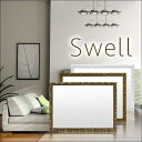 Swell 1