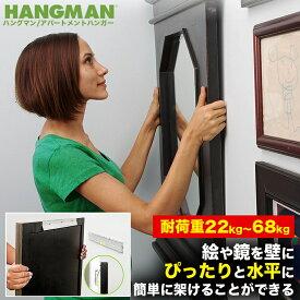 [メール便・代引き不可]ハングマン・アパートメントハンガー127mm【07601】石膏ボード対応