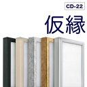 Cd22 a2