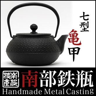 铁瓶铁壶茶和茶南铁 / 南部水壶传统工艺 tetubin 铁壶铁壶