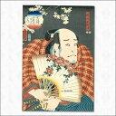 Ukiyoe016