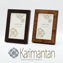 Karimantan2