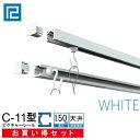 C rail t o w 150