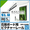 Wrs200bw-1
