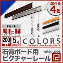 Wrsc200b-1