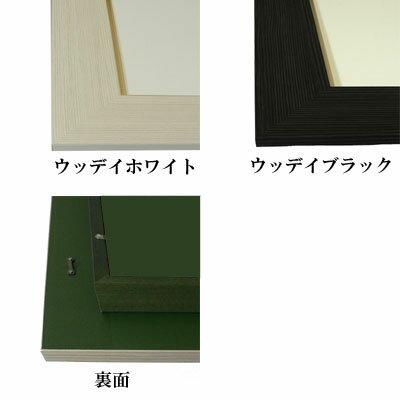 油絵額・日本画用額縁【3467】