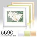 白 額縁【5590】太子・デッサン額パールホワイト・パールピンク・パールグリーンの3色額縁(がくぶち)水彩額 木製額 デッサン額 10P01Oct16