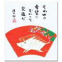 Shikishi2019 i3