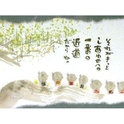 御木幽石(みきりゅうせき)YMB-04
