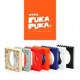 コレクションケース【PUKAPUKA プカプカ】ジャニーズ風船フィギアのディスプレイに最適