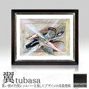 Tubasa 1