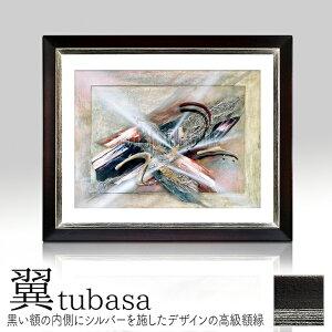 【翼】インチ判・デッサン額額縁 木製【0603superP10】 10P01Oct16