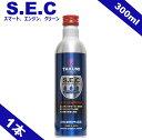 TAKUMIモーターオイル S.E.C(スマート.エンジン.クリーン)エンジン内部洗浄剤 300ml【送料無料】