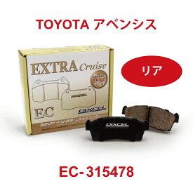 ブレーキパット アベンシス/アベンシス ワゴン TOYOTA DIXCEL ディクセル リア左右セット EC-315478 送料無料