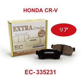 ブレーキパット CR-V HONDA DIXCEL ディクセル リア左右セット EC-335231 送料無料