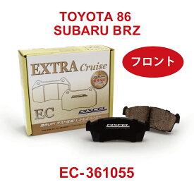 ブレーキパット BRZ SUBARU FT86 TOYOTA DIXCEL ディクセル フロント左右セット EC-361055 送料無料