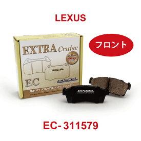 ブレーキパット レクサス LEXUS DIXCEL ディクセル フロント左右セット EC-311579 送料無料