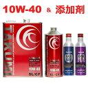 エンジンオイル 5L 10W-40 鉱物油&添加剤セット TAKUMIモーターオイル 送料無料 STANDARD