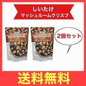 2袋セット】DJ&A シイタケ マッシュルーム クリスプ 300g 2袋セット 椎茸 スナック コストコ COSTCO