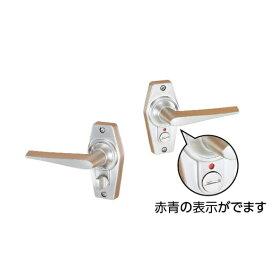 GIKEN 川口技研 ドアロックシリーズHL−4N ニッケル シルバー表示錠(2型) トイレ用(ツマミカギ)