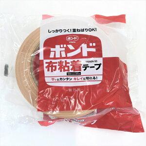 コニシ KONISHIボンド 布粘着テープ 50mm×25m巻VF050N-50