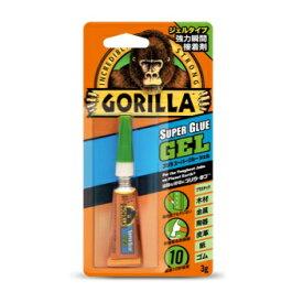 【 新入荷 新商品 】呉工業 KURE 強力 瞬間 接着剤GORILLA SUPER GLUE GELゴリラ スーパーグルー ジェル 3g 1772