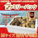 【送料無料】ファミリーパック一粒殻付き牡蠣(M)70個+10個(加熱用)【RCP】02P01Mar15