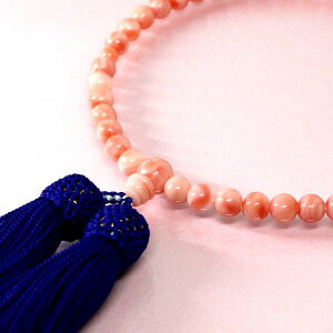 深海珊瑚 数珠 女性用 6.3mm玉 長さ28cm (のし等ギフト対応無料 ) 数珠袋付 桐箱入 房は正絹 無染色さんご サンゴ念珠は結納、嫁入り道具としても◎