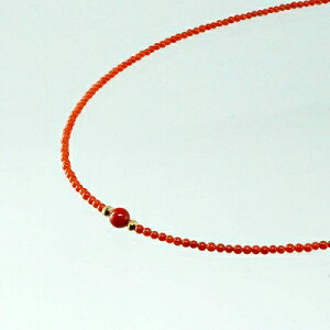 赤珊瑚 プチ ネックレス (のし等ギフト対応無料 ) 18金の金具に5.1mm玉地中海産 本珊瑚 2.2mmの玉が竿に 長さ40センチの首元を彩るプレシャスジュエリー 無染色さんご