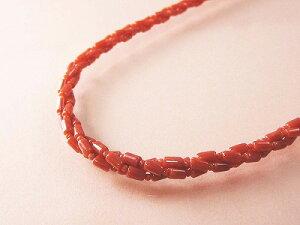 赤珊瑚 ネックレス 3本捻り (のし等ギフト対応無料) シルバー金具に地中海産本サンゴと小玉でねじり華やかさを演出 長さ45センチの首元を彩るプレシャスジュエリー 無染色さんご サンゴ ネ