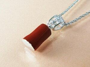 血赤珊瑚 ペンダント ネックレス (のし等ギフト対応無料) プチダイヤモンド付き18金ホワイトゴールド金具に変形型高知県産血赤珊瑚ペンダントトップ 63センチのメッキチェーン付属 無染色