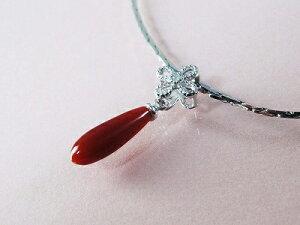 血赤珊瑚 滴 ペンダント (のし等ギフト対応無料 ) プチダイヤモンド付18金ホワイトゴールドの金具に滴型の高知県産血赤珊瑚ペンダントトップ ネックレス 40センチのメッキチェーン付属
