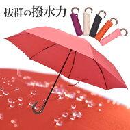 ミラトーレ折傘撥水素材ミラトーレ使用婦人/7本骨/三つ折り/日本製全5色