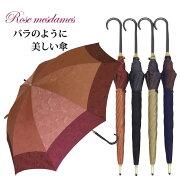 バラ雨傘日本製高級傘