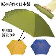 シャンブレー軽量折り畳み傘男女兼用/7本骨/三つ折り/親骨50cm/日本製全3色