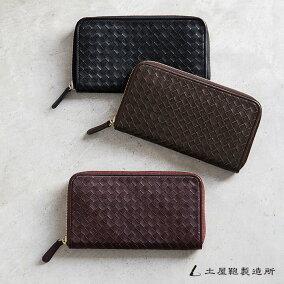 9e3f98046d21 【楽天市場】メンズ財布 | 人気ランキング1位~(売れ筋商品)