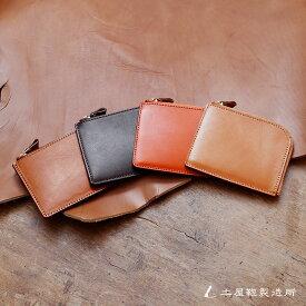 【土屋鞄製造所】 ナチューラ ヌメ革Lファスナー ミニ財布 メンズ レディース コンパクト 本革 日本製
